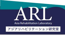 asian-rehab