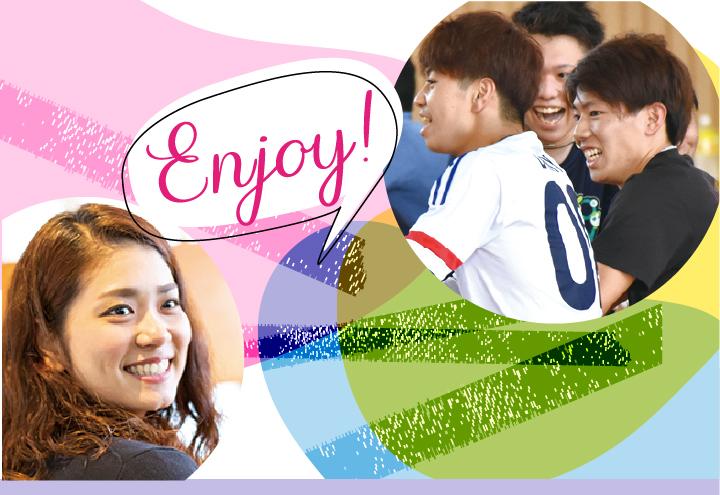 Enjoy!学生生活