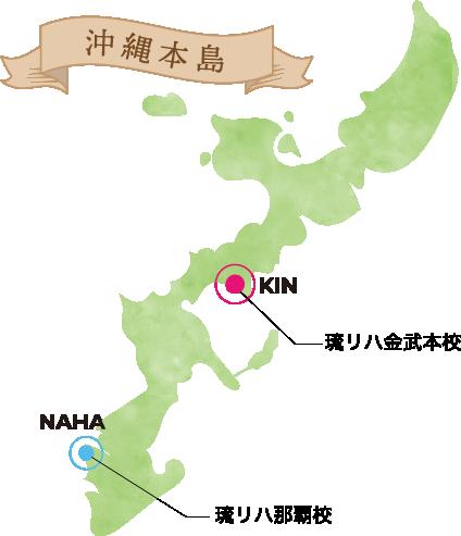 沖縄本島琉リハMAP