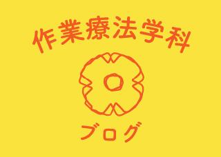 十数年の時を超え〜豪雨からの吉報〜